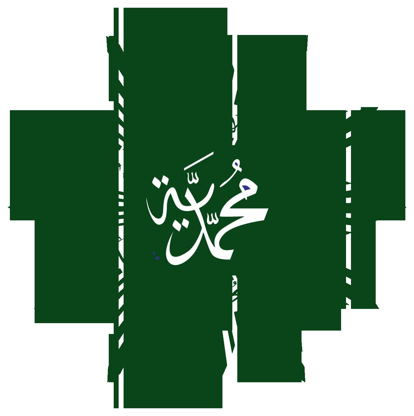 Logo-Muhammadiyah-PNG-Warna-Terbaru-Warna